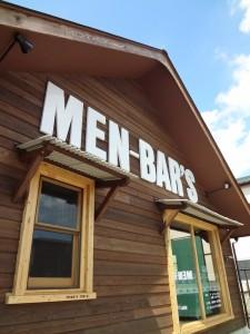MEN-BARS(宇都宮市)外観